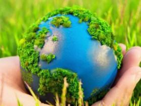 Вниманию природопользователей! Необходимо обеспечить постановку объектов, оказывающих негативное воздействие на окружающую среду, на государственный учет