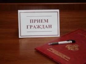 Выездной прием граждан в СП Кармасанский сельсовет!