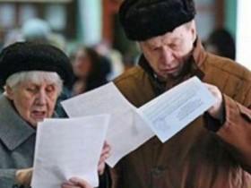 Отдельные категории граждан освобождены от уплаты государственной пошлины