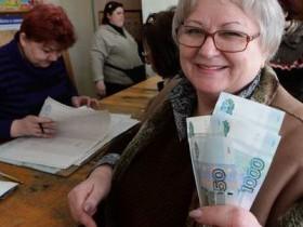 О повышении пенсионного возраста отдельным категориям граждан