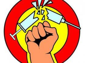 Те, кто предложат тебе наркотики, не будут предупреждать  об административной  и уголовной ответственности  за их незаконный оборот.