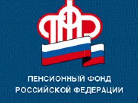 Башкортостан: семьи, в которых с 1 января 2018 года  появился второй ребенок, имеют право получать  ежемесячную выплату из средств маткапитала