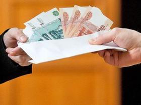 Ежемесячная денежная выплата из средст материнского капитала