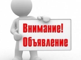 Приглашаем предпринимателей района принять участие в конкурсе   «Лучший предприниматель Уфимского района»