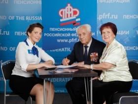 Башкортостан: 1293 участника и инвалида  Великой Отечественной  войны 1941-1945 годов получат выплату к Дню Победы