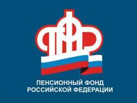 Отделение пенсионного фонда РФ по РБ: 25 тыс. рублей за счет средств материнского капитала на повседневные нужды